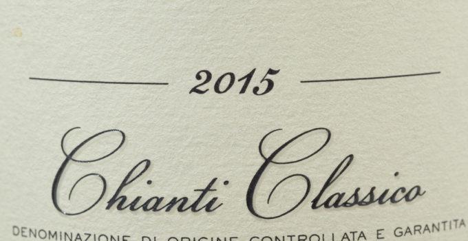 Chianti Classico 2015